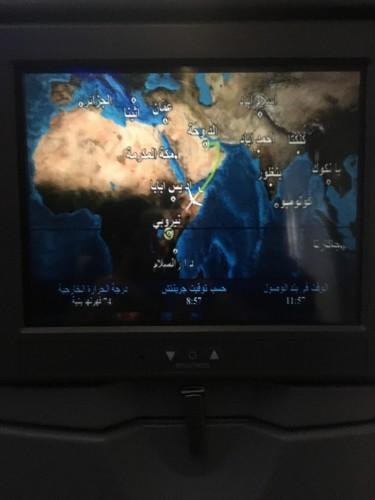 アフリカ大陸に到着します